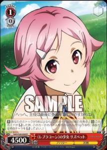 《レプラコーン》の少女 リズベット(SAO Vol.2:WS)のカード画像