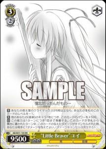 """Little Braver"" ユイ(Angel Beats!:WS)のカード画像"