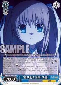 """""""繰り返す光景""""沙耶(リトバス Refrain:WS)のカード画像"""