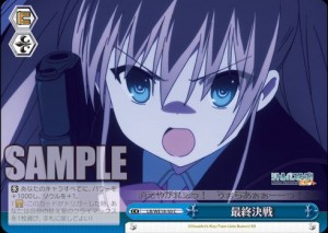 最終決戦(リトバス Refrain:WS)のカード画像
