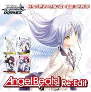 ヴァイスシュヴァルツ「Angel Beats! Re:Edit(トライアルデッキ)」のイメージ画像