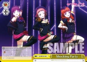 Shocking Party(EX ラブライブ!:WS)のカード画像