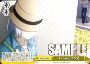 いつかどこかで(BP Angel Beats! Re:Edit:WS)のカード画像