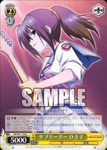 サブリーダー ひさ子(BP Angel Beats! Re:Edit:WS)のカード画像