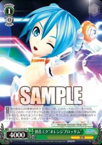 """初音ミク""""オレンジブロッサム""""(BP 初音ミク -Project DIVA- F 2nd:WS)のカード画像"""