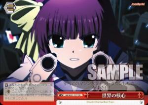 世界の核心(BP Angel Beats! Re:Edit:WS)のカード画像