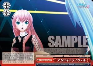 アカツキアライヴァル(収録:BP 初音ミク -Project DIVA- F 2nd:WS)のカード画像
