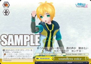 soundless voice(収録:BP 初音ミク -Project DIVA- F 2nd:WS)のカード画像
