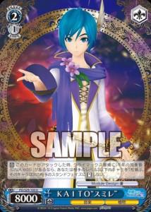 """KAITO""""スミレ""""(収録:BP 初音ミク -Project DIVA- F 2nd:WS)のカード画像"""