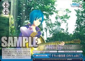 千年の独奏歌(DIVA edit)(収録:BP 初音ミク -Project DIVA- F 2nd:WS)のカード画像