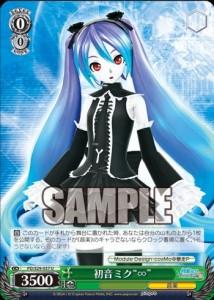 """初音ミク""""∞""""(収録:BP 初音ミク -Project DIVA- F 2nd:WS)のカード画像"""