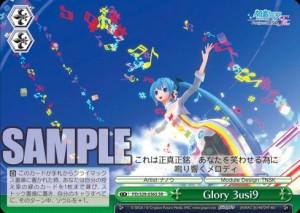 Glory 3usi9(収録:BP 初音ミク -Project DIVA- F 2nd:WS)のカード画像