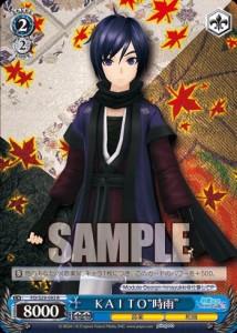 """KAITO""""時雨""""(収録:BP 初音ミク -Project DIVA- F 2nd:WS)のカード画像"""