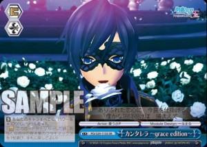 カンタレラ~grace edition~(収録:BP 初音ミク -Project DIVA- F 2nd:WS)のカード画像