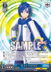 "KAITO""V3""(収録:BP 初音ミク -Project DIVA- F 2nd:WS)のカード画像"