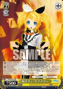 """鏡音リン""""リアクター""""(収録:BP 初音ミク -Project DIVA- F 2nd:WS)のカード画像"""