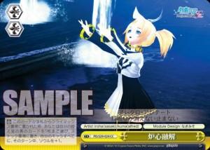炉心融解(収録:BP 初音ミク -Project DIVA- F 2nd:WS)のカード画像