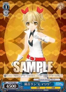 """鏡音リン""""ヒマワリ""""(収録:BP 初音ミク -Project DIVA- F 2nd:WS)のカード画像"""