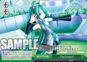 Packaged(収録:BP 初音ミク -Project DIVA- F 2nd:WS)のカード画像