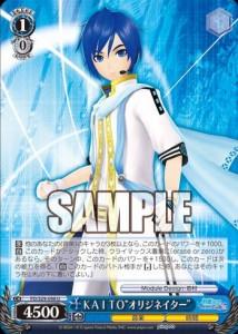 """KAITO""""オリジネイター""""(収録:BP 初音ミク -Project DIVA- F 2nd:WS)のカード画像"""