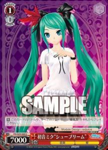 """初音ミク""""シュープリーム""""(収録:BP 初音ミク -Project DIVA- F 2nd:WS)のカード画像"""