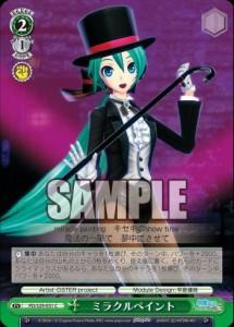 ミラクルペイント(収録:BP 初音ミク -Project DIVA- F 2nd:WS)のカード画像