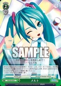 メルト(収録:BP 初音ミク -Project DIVA- F 2nd:WS)のカード画像