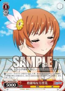修羅場な万里花(収録:BP ニセコイ:WS)のカード画像