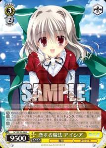 恋する魔法 アイシア(収録:EX ダカーポ サクラサクパック:WS)のカード画像