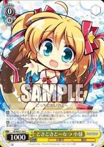 どきどきどーなつ 小毬(収録:EX リトバス カードミッション:WS)のカード画像