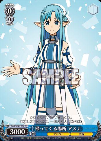 帰ってくる場所 アスナ(収録:TD ソードアートオンラインⅡ:WS)のカード画像