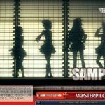 M@STERPIECE(収録:劇場版 アイドルマスター 輝きの向こう側へ) | ヴァイスシュヴァルツ 「今日のカード」より