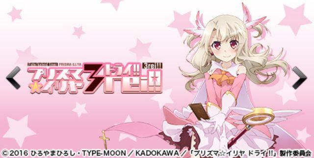 WS エクストラブースター Fate/kaleid liner プリズマ☆イリヤ ドライ!!
