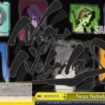 Nega Nebulas(ヴァイスシュヴァルツ アクセル・ワールド インフィニット・バースト クライマックスレア)