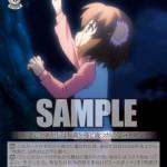宿り木との出会い 小鳥(ヴァイスシュヴァルツ「TVアニメ リライト」収録コモン)