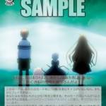 パワースポット(ヴァイスシュヴァルツ「TVアニメ リライト」収録アンコモン)