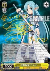 アスナ(WS「ソードアート・オンライン Re:Edit」収録サイン入りSPスペシャルカード)