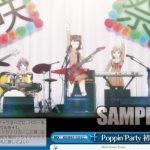 私たちのPoppin Party(ヴァイスシュヴァルツ「バンドリ」収録クライマックスコモン)