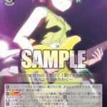 Glitter Green 鵜沢リィ(ヴァイスシュヴァルツ「BanG Dream!(バンドリ)」収録レア)