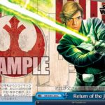 "Return of the Jedi""密輸業者""ハンソロ(ヴァイスシュヴァルツ「スターウォーズ」収録クライマックスレアCR)"