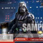 I am your father - ダースベイダー(ヴァイスシュヴァルツ「スターウォーズ」収録クライマックスレアCR)