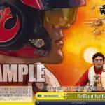 Brilliant Battle(ヴァイスシュヴァルツ「STARWARS」収録クライマックスコモン)