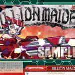 BILLION MAIDEN:ビリオンメイデン(ヴァイスシュヴァルツ「戦姫絶唱シンフォギアXD UNLIMITED」収録クライマックスコモンCC)