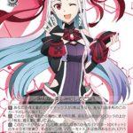 《歌姫》ユナ(ヴァイスシュヴァルツ「劇場版SAO オーディナルスケール」収録ダブルレアRR)高画質版