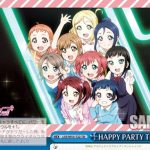 HAPPY PARTY TRAIN ハッピーパーティートレイン(トライアルデッキ「ラブライブサンシャイン」収録クライマックス)
