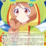 学をサポート 縁(ヴァイスシュヴァルツ「ひなろじ from Luck&Logic Vol.1」アンコモン)