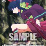 崖登り 華恋(ヴァイスシュヴァルツ「ひなろじ from Luck&Logic Vol.1」コモン)