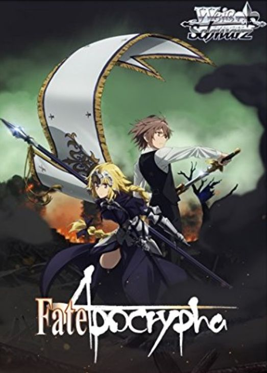 WS「トライアルデッキ+ Fate/Apocrypha」最安通販予約情報まとめ!【判明収録カードリスト付き】