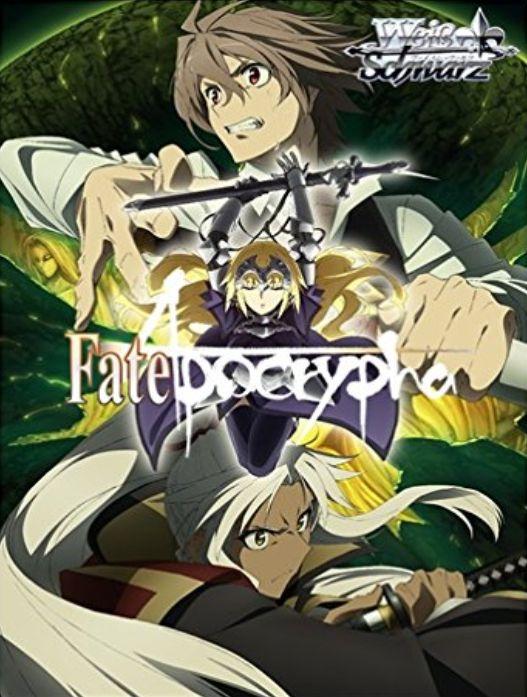 ヴァイスシュヴァルツ「Fate/Apocrypha」最安通販予約情報まとめ!【判明収録カードリスト付き】