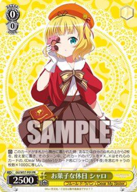 お菓子な休日 シャロ(WS「ごちうさ バレンタインお配り会inアニメイト2018」配布PR)